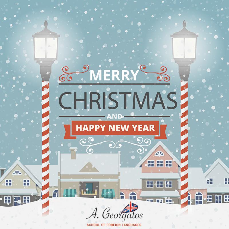 ageorgatos-merry-christmas